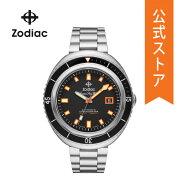 ゾディアック腕時計メンズ自動巻きZodiac時計スーパーシーウルフZO9509SuperSeaWolf68公式2年保証