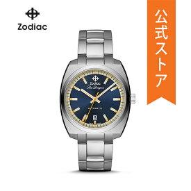 【34%OFF 増税前!お得セール中】【公式ショッパープレゼント】ゾディアック 腕時計 公式 2年 保証 Zodiac メンズ ZO9907 SEA DRAGON 39mm