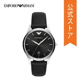 2020 春の新作 エンポリオ アルマーニ 腕時計 メンズ EMPORIO ARMANI 時計 AR11287 公式 2年 保証