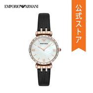 2020春の新作エンポリオアルマーニ腕時計レディースEMPORIOARMANI時計AR11295GIANNIT-BAR公式2年保証