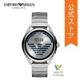 2020 春の新作 エンポリオ アルマーニ スマートウォッチ タッチスクリーン スマートウォッチ3 メンズ EMPORIO ARMANI 腕時計 ART5026 MATTEO 公式 2年 保証