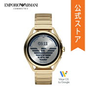 2020春の新作エンポリオアルマーニスマートウォッチタッチスクリーンジェネレーション5メンズEMPORIOARMANI腕時計ART5027MATTEO公式2年保証