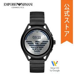 2020 春の新作 エンポリオ アルマーニ スマートウォッチ タッチスクリーン スマートウォッチ3 メンズ EMPORIO ARMANI 腕時計 ART5029 MATTEO 公式 2年 保証