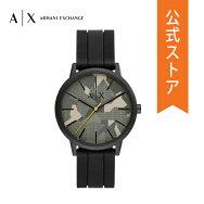 2020春の新作アルマーニエクスチェンジ腕時計メンズARMANIEXCHANGE時計AX2721CAYDE公式2年保証