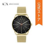 2020春の新作アルマーニエクスチェンジ腕時計メンズARMANIEXCHANGE時計AX2901Rocco公式2年保証