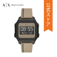 2020春の新作アルマーニエクスチェンジ腕時計メンズARMANIEXCHANGE時計AX2954Shell公式2年保証
