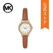 マイケルコース腕時計レディースMICHAELKORS時計MK2896SOFIE公式2年保証