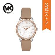 2020夏の新作マイケルコース腕時計レディースMICHAELKORS時計MK2910LAYTON公式2年保証