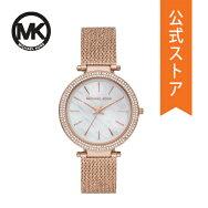 マイケルコース腕時計レディースMICHAELKORS時計MK4519DARCI公式2年保証