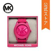 マイケルコース腕時計レディースMICHAELKORS時計MK6803Maddye公式2年保証
