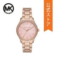 2020夏の新作マイケルコース腕時計レディースMICHAELKORS時計MK6848LAYTON公式2年保証