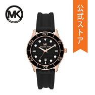 2020夏の新作マイケルコース腕時計レディースMICHAELKORS時計MK6852RUNWAY公式2年保証