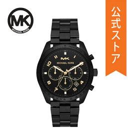 【30%OFF】マイケルコース 腕時計 メンズ MICHAEL KORS 時計 MK8684 KEATON 公式 2年 保証