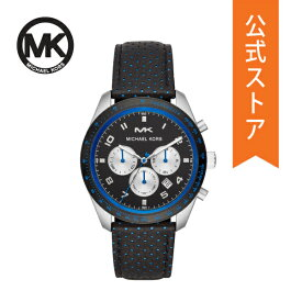 【30%OFF】マイケルコース 腕時計 メンズ MICHAEL KORS 時計 MK8706 KEATON 公式 2年 保証