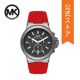 【30%OFF】マイケルコース 腕時計 メンズ MICHAEL KORS 時計 MK8728 DYLAN 公式 2年 保証