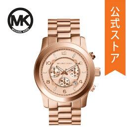 【30%OFF】マイケルコース 腕時計 メンズ MICHAEL KORS 時計 MK8735 RUNWAY 公式 2年 保証