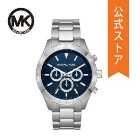 マイケルコース 腕時計 メンズ MICHAEL KORS 時計 MK8781 LAYTON 公式 2年 保証
