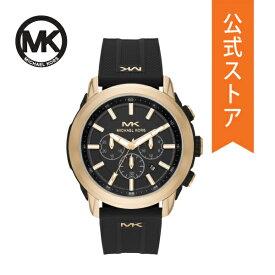 2020 春の新作 マイケルコース 腕時計 メンズ MICHAEL KORS 時計 MK8796 KYLE 公式 2年 保証