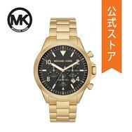 2020夏の新作マイケルコース腕時計メンズMICHAELKORS時計MK8827GAGE公式2年保証