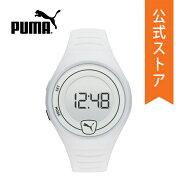 2020春の新作プーマ腕時計メンズPUMA時計P5027Faster公式2年保証