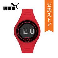 2020春の新作プーマ腕時計メンズPUMA時計P5029Faster公式2年保証