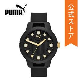 【7日からエントリー&3980円以上購入でポイント3倍!】2020 春の新作 プーマ 腕時計 メンズ PUMA 時計 P5033 RESET V1 公式 2年 保証
