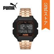 2020春の新作プーマ腕時計レディースメンズPUMA時計P5035REMIX公式2年保証