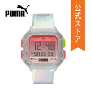 2020春の新作プーマ腕時計レディースメンズPUMA時計P5037REMIX公式2年保証