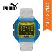 2020春の新作プーマ腕時計レディースメンズPUMA時計P5038REMIX公式2年保証