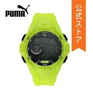 2020春の新作プーマ腕時計メンズPUMA時計P5041Bold公式2年保証