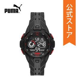 2020 春の新作 プーマ 腕時計 メンズ PUMA 時計 デジタル P5042 Bold 公式 2年 保証