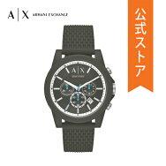 2020夏の新作アルマーニエクスチェンジ腕時計メンズARMANIEXCHANGE時計AX1346OUTERBANKS公式2年保証