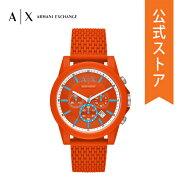 2020夏の新作アルマーニエクスチェンジ腕時計メンズARMANIEXCHANGE時計AX1347OUTERBANKS公式2年保証