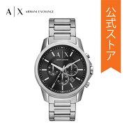 2021秋の新作アルマーニエクスチェンジ腕時計アナログシルバーメンズARMANIEXCHANGE時計AX1720BANKS公式2年保証