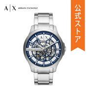 2020冬の新作アルマーニエクスチェンジ腕時計自動巻きメンズARMANIEXCHANGE時計AX2416HAMPTON公式2年保証