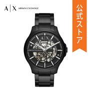 2020冬の新作アルマーニエクスチェンジ腕時計自動巻きメンズARMANIEXCHANGE時計AX2418HAMPTON公式2年保証