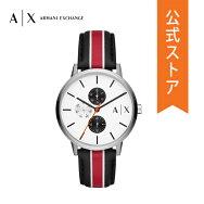 2020夏の新作アルマーニエクスチェンジ腕時計メンズARMANIEXCHANGE時計AX2724CAYDE公式2年保証
