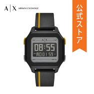 2021春の新作アルマーニエクスチェンジ腕時計デジタルメンズARMANIEXCHANGE時計AX2957SHELLシェル公式2年保証