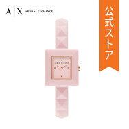 2021 夏の新作 アルマーニ エクスチェンジ 腕時計 アナログ ピンク レディース ARMANI EXCHANGE 時計 AX4402 KARLA カーラ 公式 2年 保証