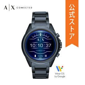 【BLACK DAY限定!クーポン利用でさらに40%OFF!】アルマーニ エクスチェンジ スマートウォッチ タッチスクリーン メンズ ARMANI EXCHANGE 腕時計 AXT2003J 公式 2年 保証
