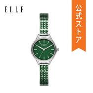 2020夏の新作エル腕時計レディースELLE時計ELL25046RIVOLI公式2年保証