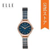 2020夏の新作エル腕時計レディースELLE時計ELL25047RIVOLI公式2年保証