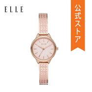 2020夏の新作エル腕時計レディースELLE時計ELL25048RIVOLI公式2年保証