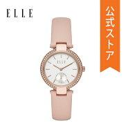 2020夏の新作エル腕時計レディースELLE時計ELL25049MONTMARTRE公式2年保証
