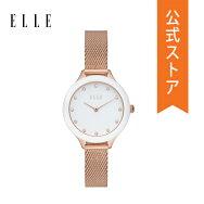 2021春の新作エル腕時計レディースELLE時計ELL25050PASSYパシー公式2年保証