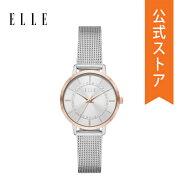 2021 夏の新作 エル 腕時計 アナログ シルバー レディース ELLE 時計 ELL25055 CHATELET シャトレ 公式 2年 保証