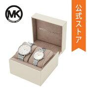 2020冬の新作マイケルコース腕時計メンズMICHAELKORS時計MK1022BLAKE/PYPER公式2年保証