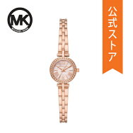 2021春の新作マイケルコース腕時計レディースMICHAELKORS時計MK4570MACIマシイ公式2年保証