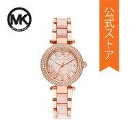 2021秋の新作マイケルコース腕時計アナログマルチレディースMICHAELKORS時計MK6922PARKER公式2年保証