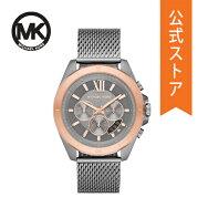 2021 夏の新作 マイケルコース 腕時計 アナログ ガンメタル メンズ MICHAEL KORS 時計 MK8868 BRECKEN ブレッケン 公式 2年 保証